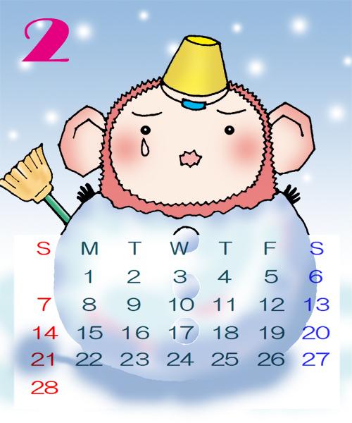 ポケ2月カレンダー