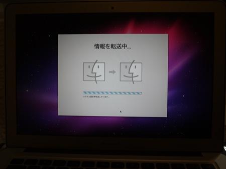 Macの舞い03