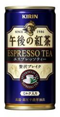 キリン 午後の紅茶 エスプレッソティー