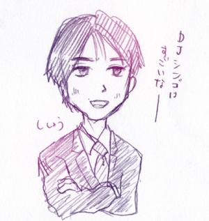 230526nep-shisyou.jpg