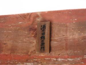 酒井田サン