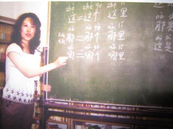 ブログ中国語