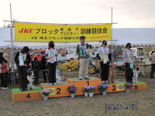 2011埼玉ブロック・3部B組表彰台
