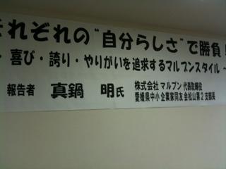 20091027114235