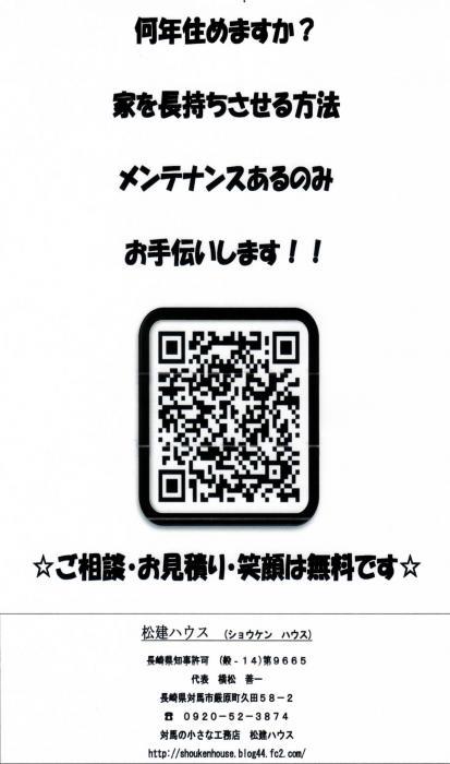 20110623135243f31.jpg