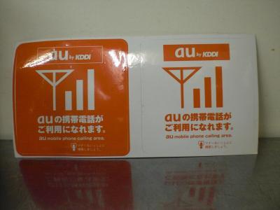 019_convert_20100110162905.jpg