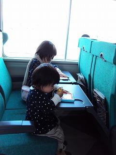 電車の二人