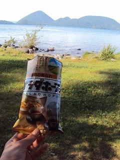 サラダホープを洞爺湖で