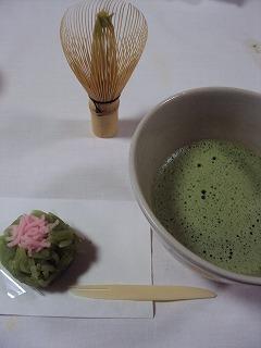 お誕生日会のお抹茶