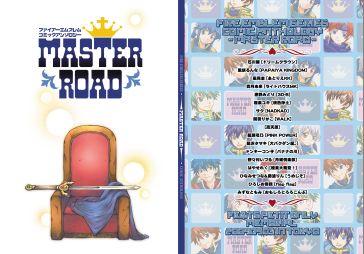 masterroad1.jpg