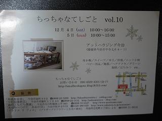 320P1020507.jpg