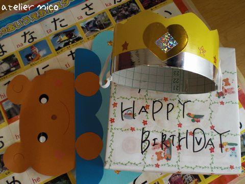 幼稚園からの誕生日プレゼント