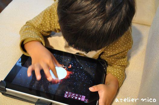 ipadで宇宙を学ぶ1