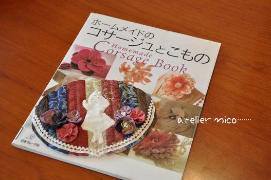 お花とアリスのポーチ