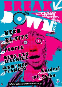 bdown2011_web