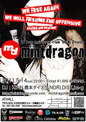 md514_web