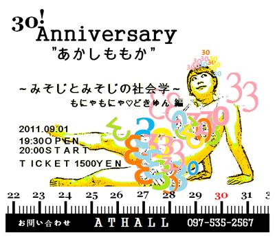 mmk30_web