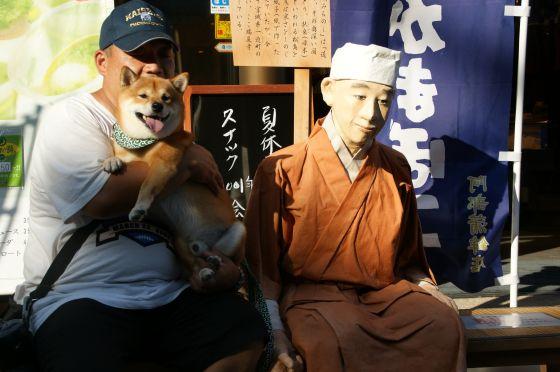 8 奥の細道 松島 瑞巌寺参道