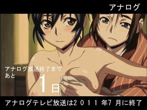 アニヲタ魂20110724