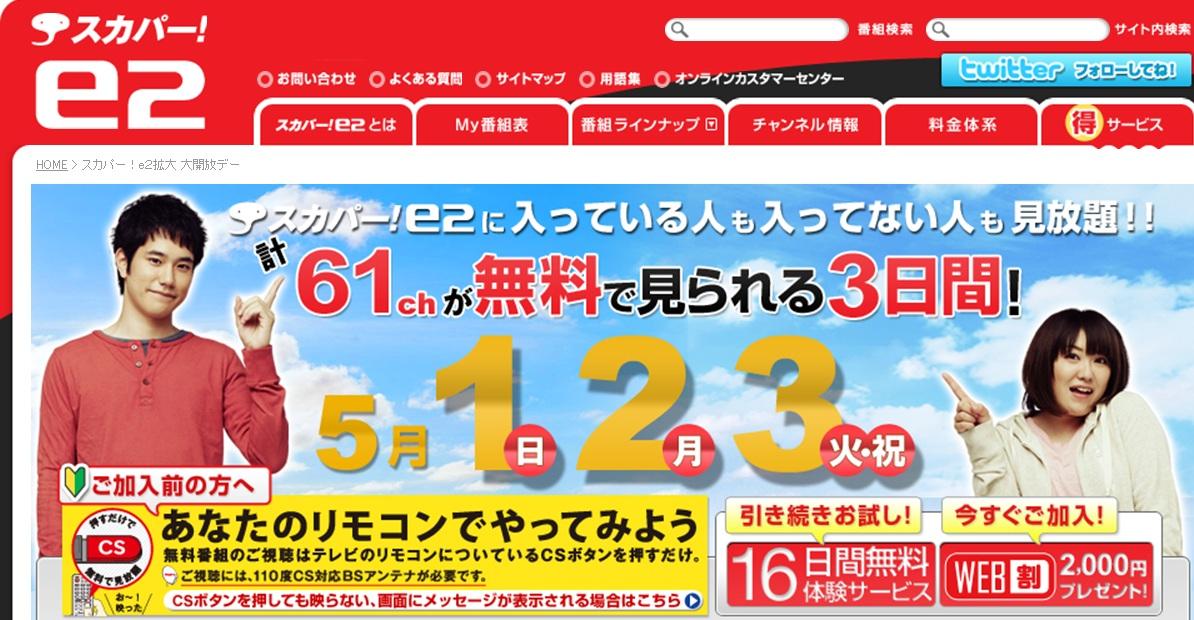 アニヲタ魂20100429