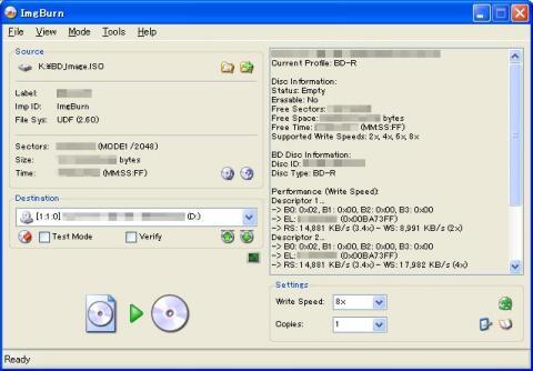 アニヲタ魂20110702