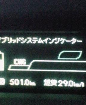アニヲタ魂20110715