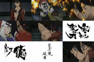 刀語 (カタナガタリ) - 最終話
