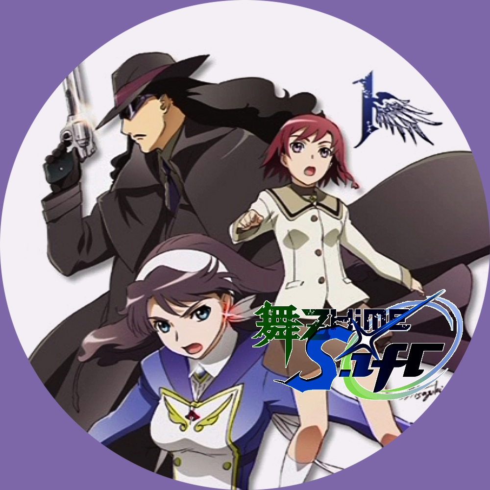 (自作DVDラベル) 舞-乙HiME 0 - S.ifr