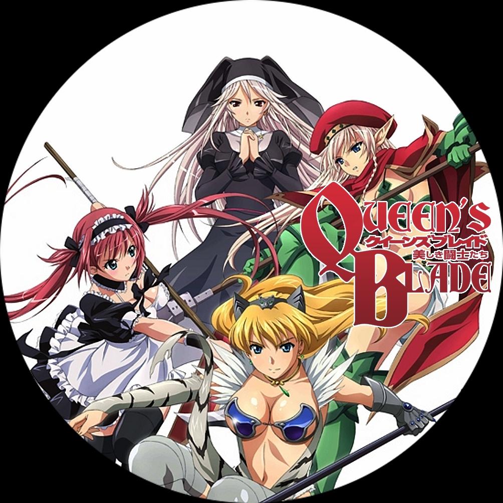 (自作DVDラベル) クイーンズ ブレイド-美しき闘士たち-
