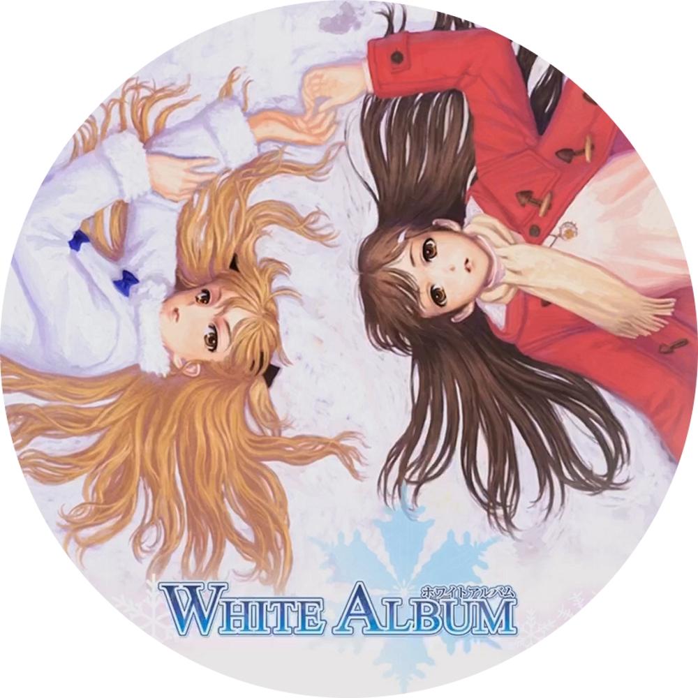 (自作DVDラベル) WHITE ALBUM (ホワイト アルバム)