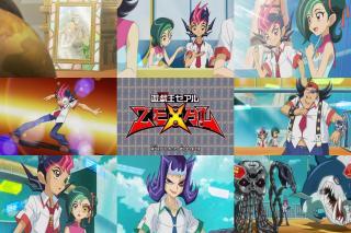 YuGiOh_Zexal_01-2.jpg