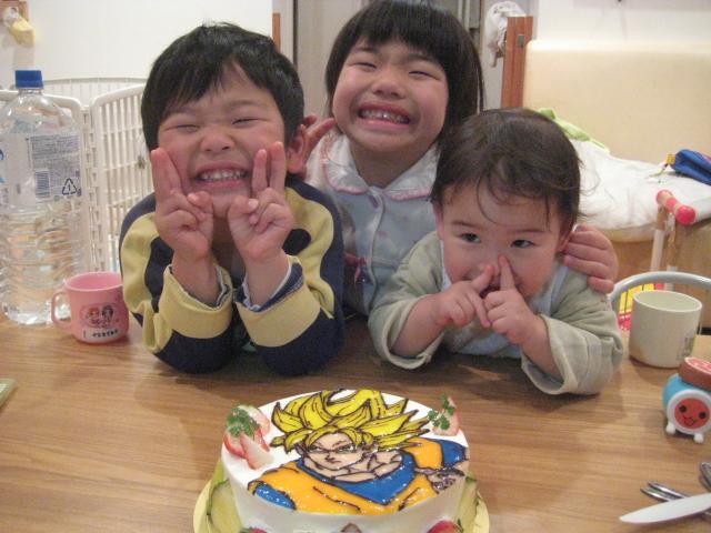 ぺぇ誕生日 (4)