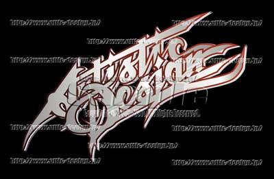 ArtisticDesign Logo