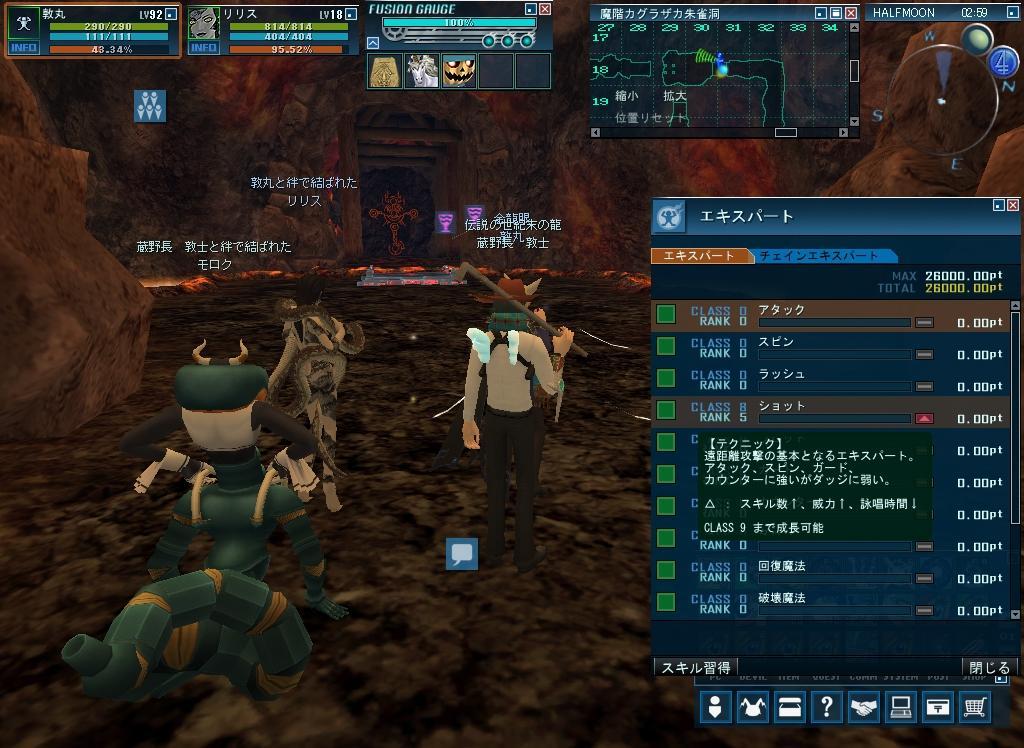 20091020_0905_37.jpg