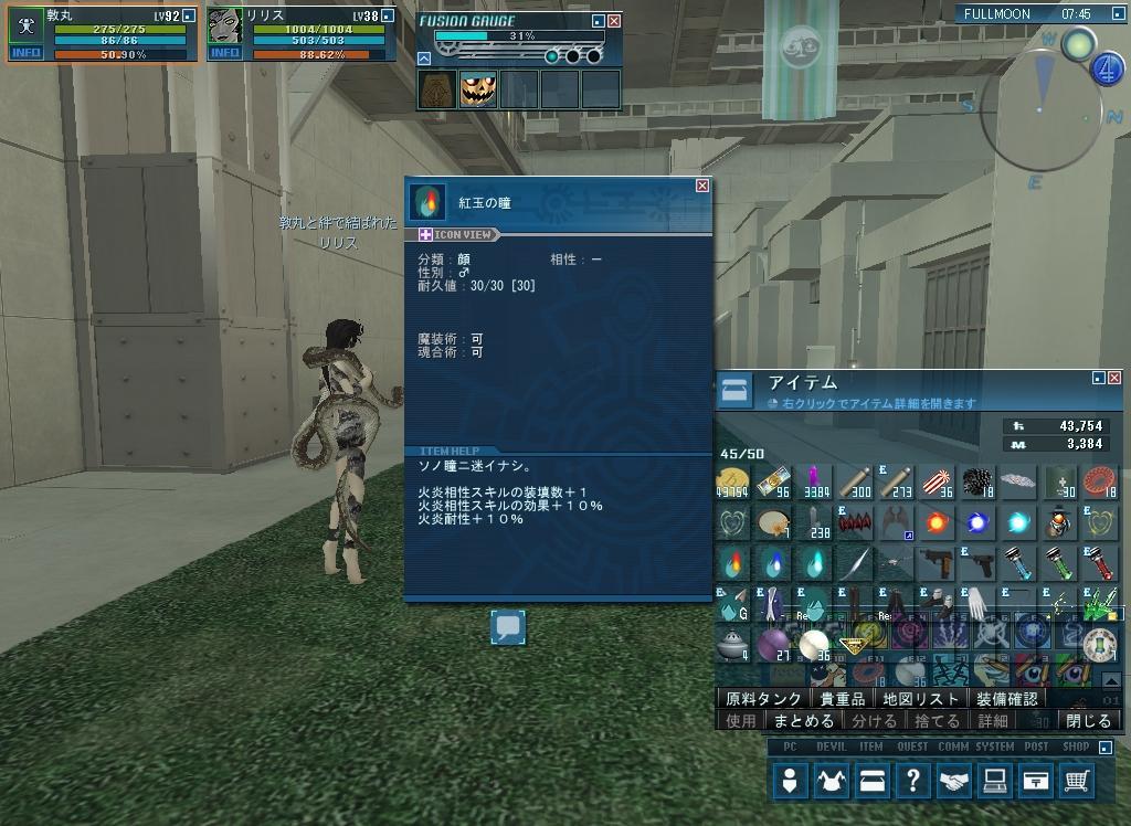 20091103_2339_04.jpg