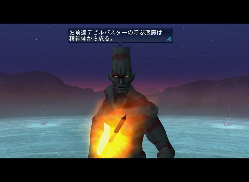 20091127_0923_01.jpg