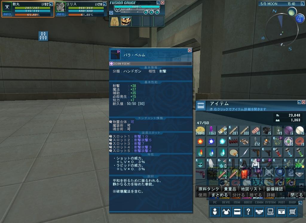20091127_0931_04.jpg