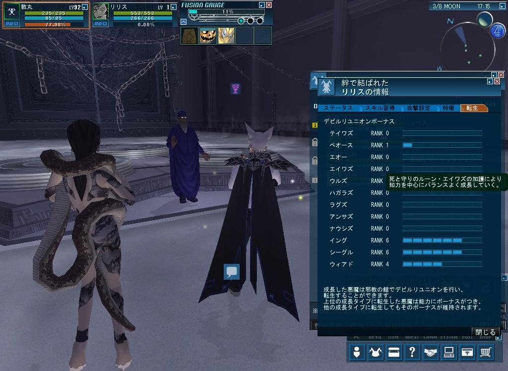 20091210_1021_38.jpg