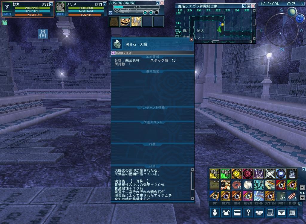 20091212_1054_29.jpg