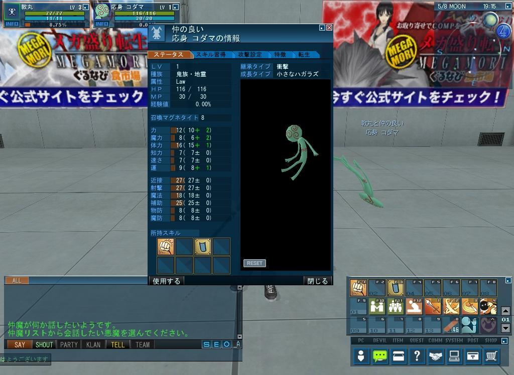 20091215_0849_56.jpg