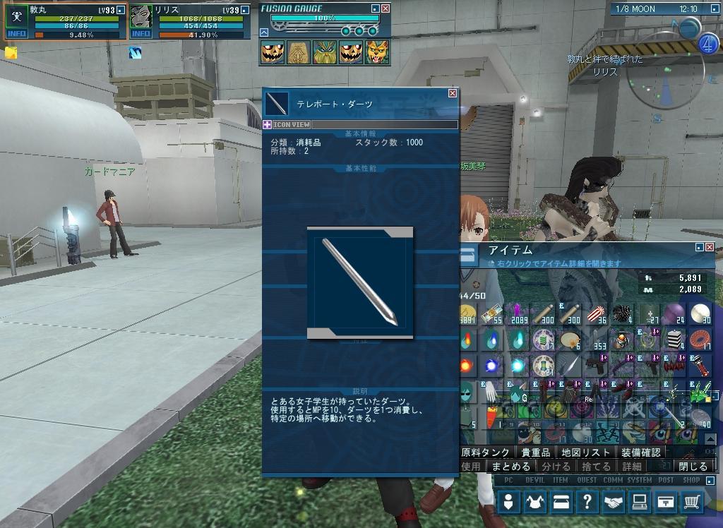 20100118_0659_58.jpg