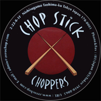 CHOP STICK CHOPPERS のHPへGO!!