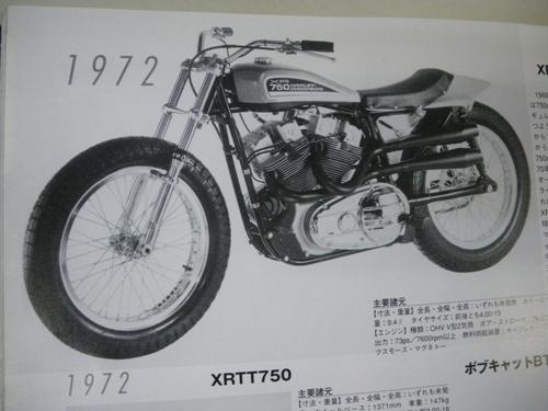 mt53 3