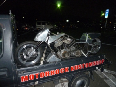 MOTORROCK.jpg
