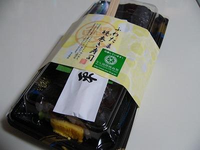 2-1107ぶ1230043