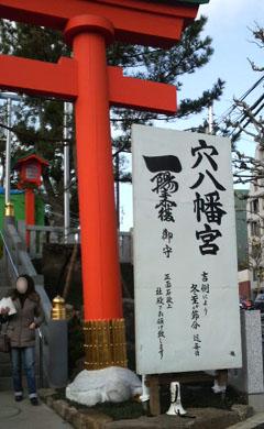 20091228raifuku.jpg