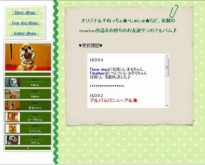 お届け物♪&お知らせ☆