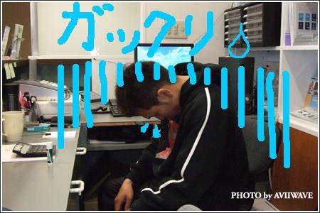 091101_01.jpg