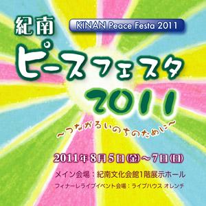 20110723_945381.jpg