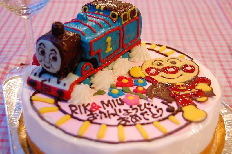 rikumiu birthday cake1
